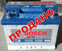 Аккумулятор б/у Bosch S4 006 60 Ah