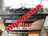 Аккумулятор б/у Plus Battery 78 Ah