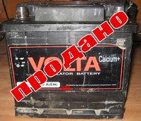 Аккумулятор б/у Volta 50 Ah