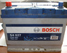 Bosch (Asia) 70Ач б/у