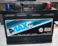 4Max 60 Ач б/у