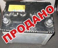 Аккумулятор б/у азиат 65 Ah