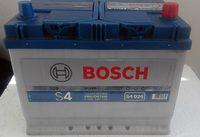 Bosch Asia 70Ач б/у