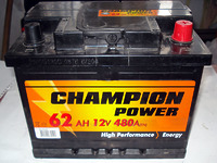 Champion 62 Ач б/у