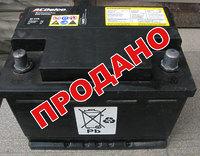 Аккумулятор б/у AC Delco 60Ah