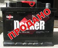 Аккумулятор б/у Docker 45Ah