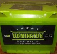 Dominator 65 (R+)