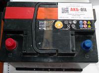Energy Box 60Ач б/у