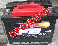 Аккумулятор б/у FB 60Ah