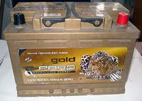 G-Pard 82Ач б/у