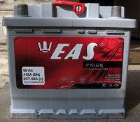 Аккумулятор  EAS  50 Aч