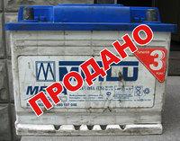 Аккумулятор б/у Mutlu 60 Ah