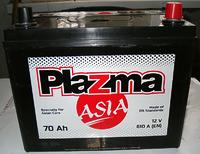 Plazma Asia 70 Ач б/у