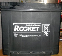 Rocket 60Ач б/у