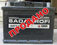Аккумулятор б/у SADA 62Ah