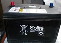 Solite 95Ач б/у