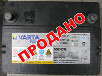 Аккумулятор б/у Varta D47 60 Ah