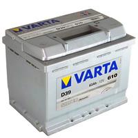Varta Silver Dynamic 63Ah (D39)
