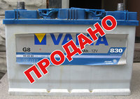 Аккумулятор б/у Varta 95 Ah