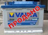 Аккумулятор б/у Varta 60 Ah