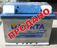 Аккумулятор б/у Varta D43 60 Ah