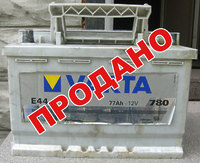 Аккумулятор б/у Varta E44 77 Ah