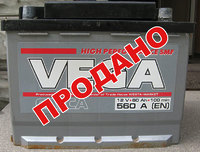 Аккумулятор б/у Westa Vega 60