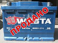 Аккумулятор б/у Westa Ca/Ca 60