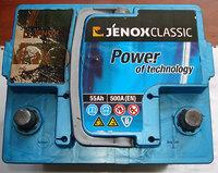 Jenox 55Ah
