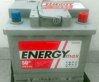 Energy 50Ач б/у