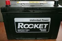 Rocket 90Ah
