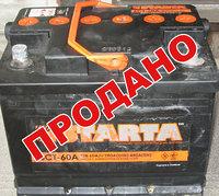 Аккумулятор б/у Starta 60