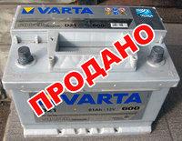 Аккумулятор б/у Varta Silver 61