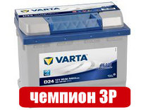 Varta Blue Dynamic  60Ah (D24)