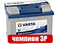 Varta Blue Dynamic  60Ah (D43)
