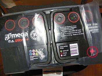 A-Mega Ultra+ 77 - необслуживаемый аккумулятор